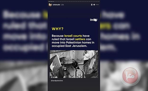 العارضة الشهيرة بيلا حديد تدعم قضية حي الشيخ جراح
