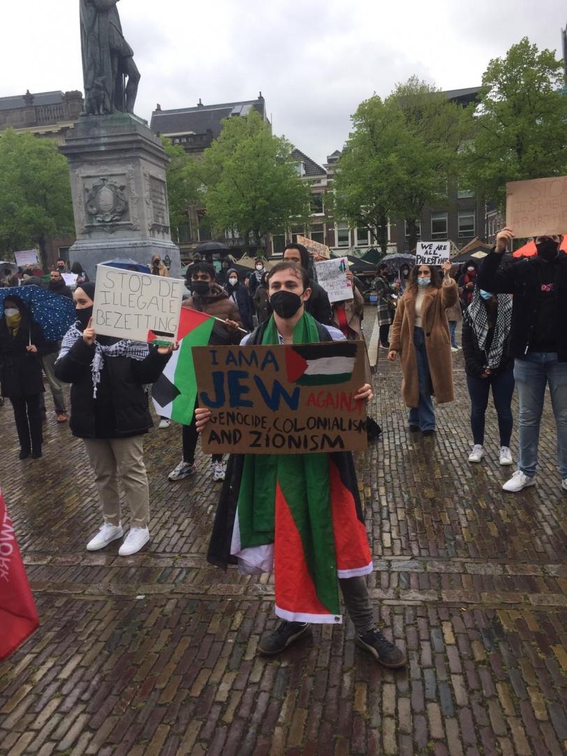 مظاهرات حاشدة في هولندا نصرة لفلسطين