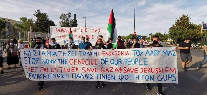 مظاهرة في اليونان ضد العدوان الاسرائيلي