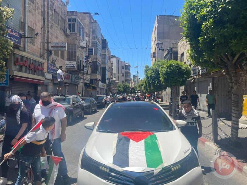جانب من مسيرة رام الله