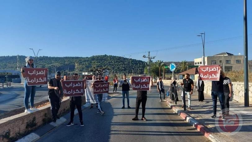 جانب من تظاهرات أراضي الـ48