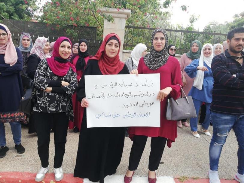 موظفو العقود في جامعة خضوري يعتصمون للمطالبة بحق التثبيت