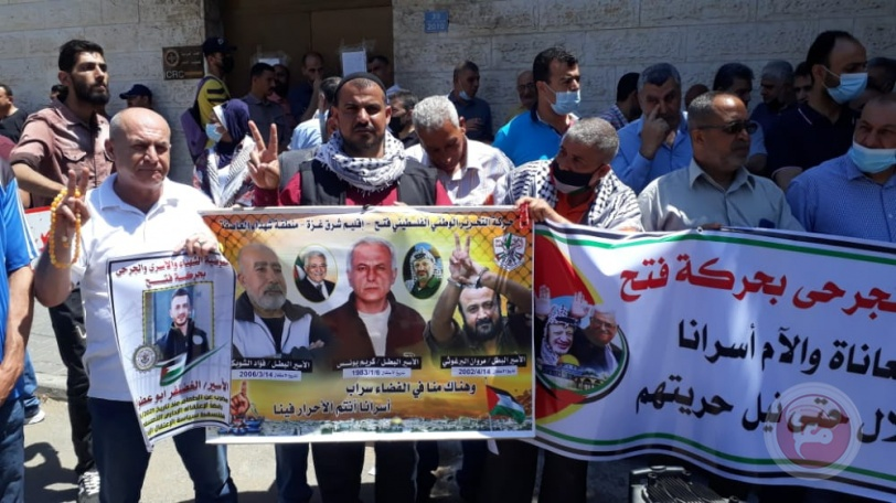 تظاهرة بغزة تدعو لإعطاء الأولوية للأسرى القدامى في أية صفقة تبادل