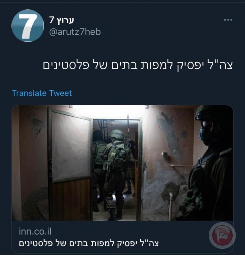 اوامر عسكرية جديدة بشأن اقتحام منازل الضفة الغربية