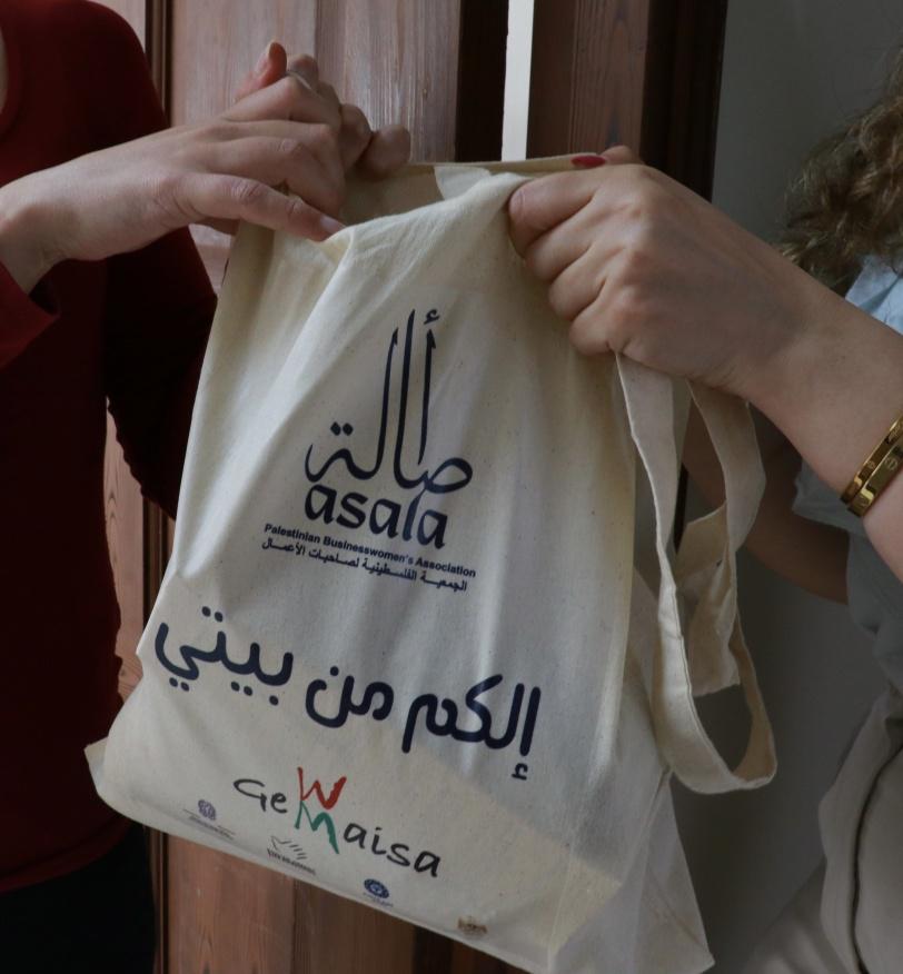 """جمعية أصالة تطلق حملة """"إلكم من بيتي"""" للسنة الثانية"""
