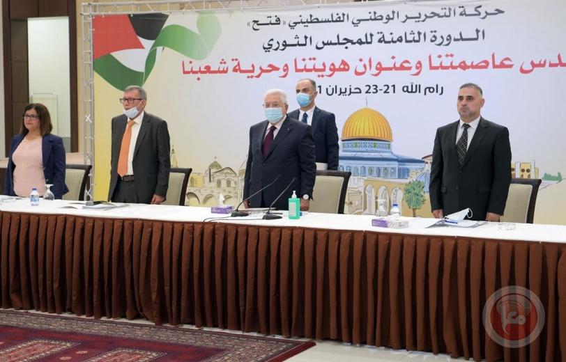 ثوري فتح ينتفض تنظيميا وسياسيا بجملة من القرارات والتوجهات