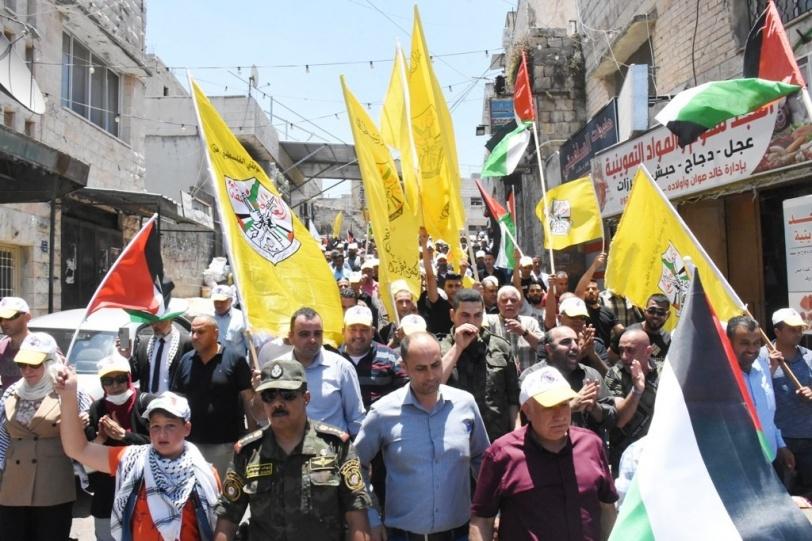 مسيرة دعم للرئيس في سلفيت