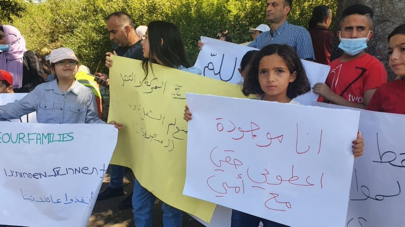 """قانون عنصري"".. عشرات العائلات تتظاهر ضد تمديد قانون ""لم الشمل"""