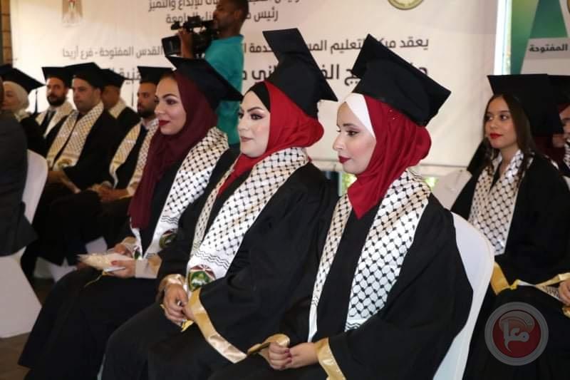 """جامعة القدس المفتوحة تخرج الفوج الثاني من الدبلوم المهني """"فوج الصمود"""""""