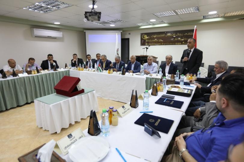 اجتماع الهيئة العامة الأول لشركة ازدهار فلسطين للتنمية والاستثمار