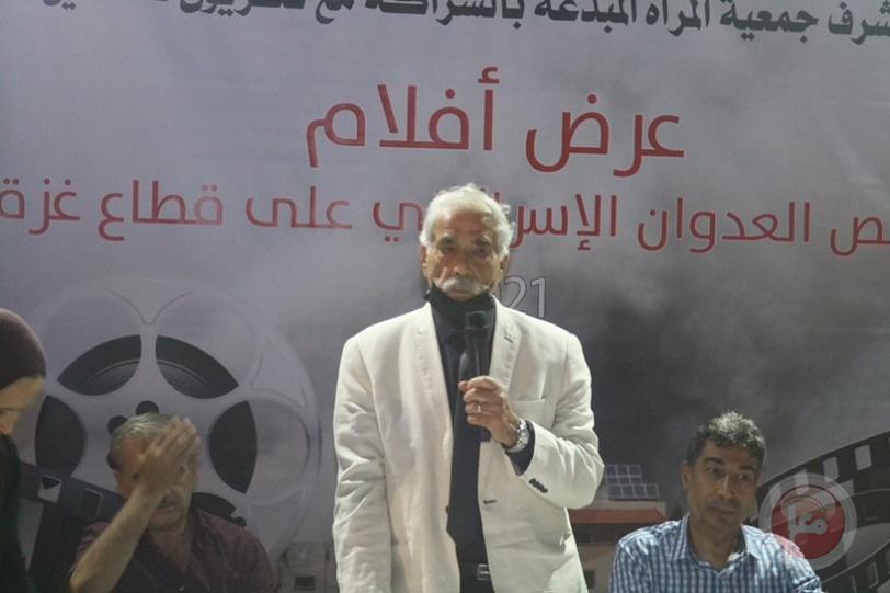 أبو النجا يرعى عرض أفلام قصص العدوان الاسرائيلي على قطاع غزة