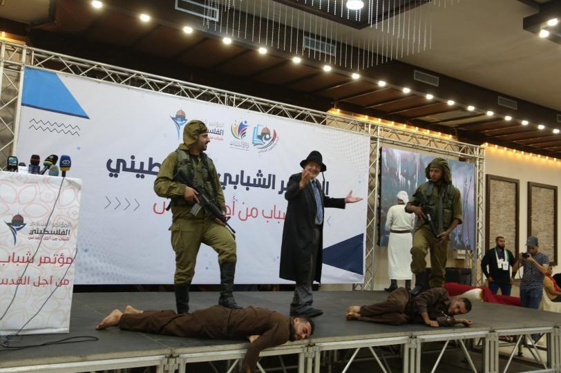 غزة.. مؤتمر شبابي نصرة للقدس
