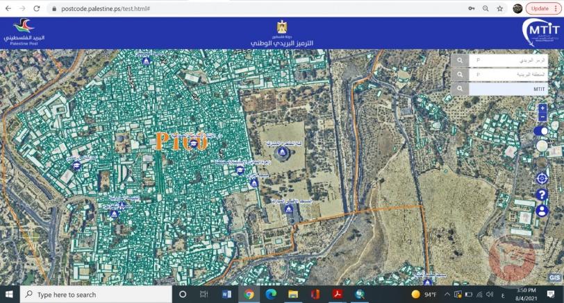 موقع علي بابا يتيح الشحن الى دولة فلسطين