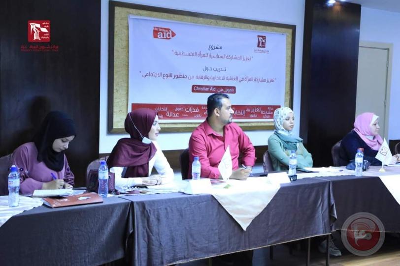 اختتام تدريب حول تعزيز مشاركة المرأة في العملية الانتخابية والرقابة