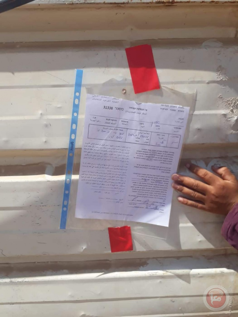 الاحتلال يسلم 4 اخطارات شمال غرب سلفيت