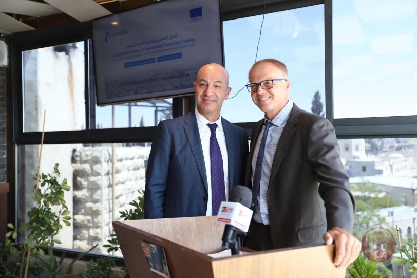 اختتام برنامج القدس التمويلي بتمويل من صندوق الاستثمار والاتحاد الأوروبي