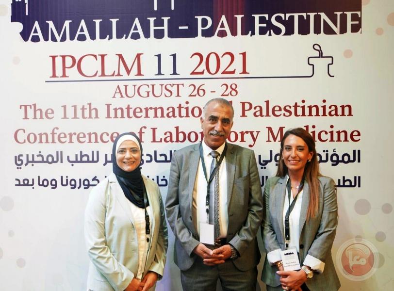 """""""الأمريكية"""" تفوز بأفضل بحث علمي في المؤتمر الفلسطيني الدولي للطب المخبري"""