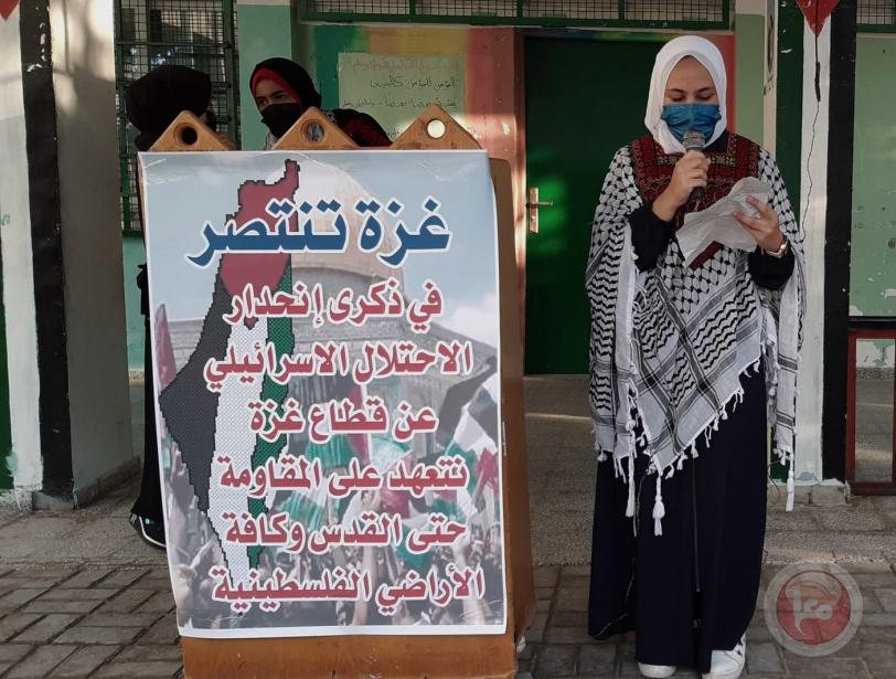 مدارس الوسطى تُحيي ذكرى الانسحاب الإسرائيلي من قطاع غزة