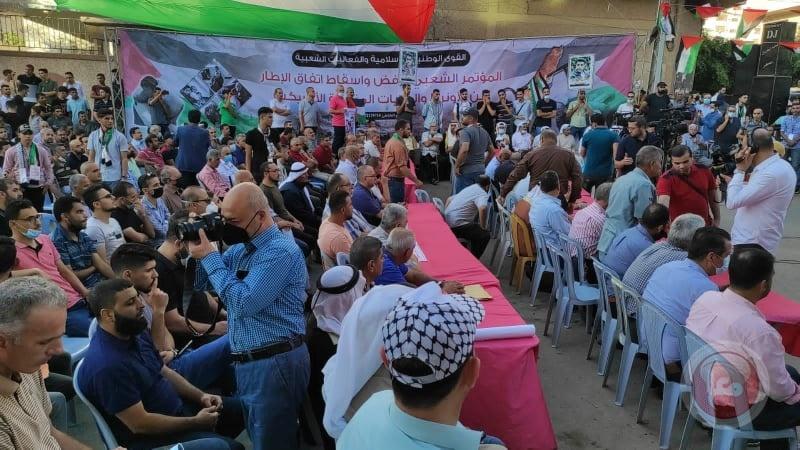 تظاهرة حاشدة بمخيم الشاطيء تنديدا باتفاق الاطار بين الانروا والولايات المتحدة الامريكية