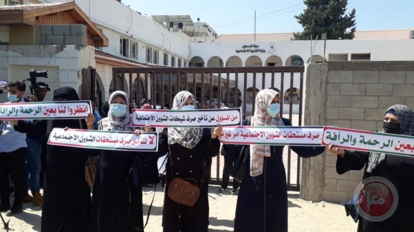 وقفة احتجاجية بغزة للعائلات الفقيرة للمطالبة بصرف مستحقاتهم المالية