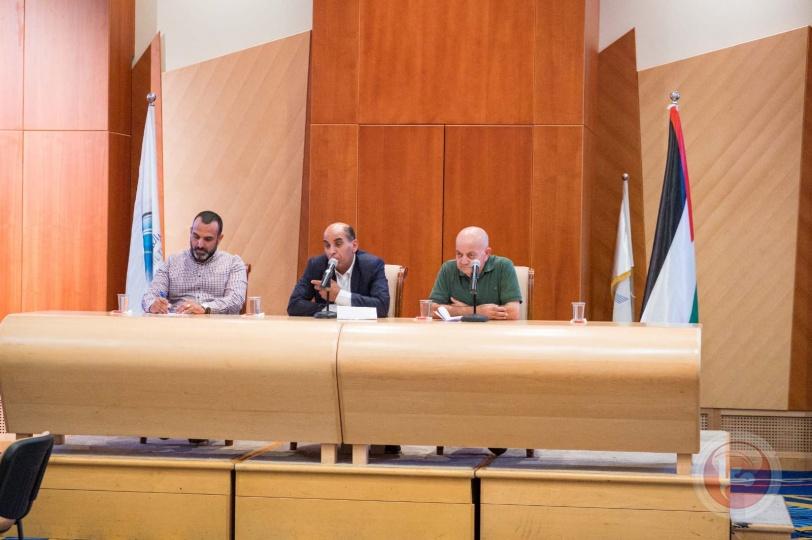 بيت لحم تطلق حوارا ثقافيا ومجتمعيا لحماية هويتنا الثقافية الوطنية والديمقراطية