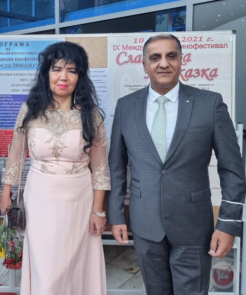 """سفارتنا في بلغاريا تشارك في المهرجان السينمائي الدولي التاسع """"سلافيانسكا بريكازكا"""""""