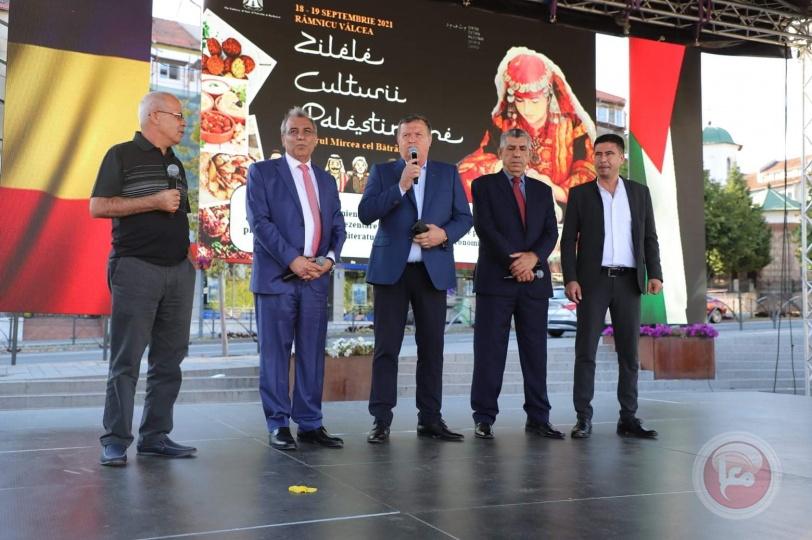 """ماراثون """"أيام الثقافة الفلسطينية"""" يصل للمحطة الثالثة مدينة رمنكو فلشيا الرومانية"""