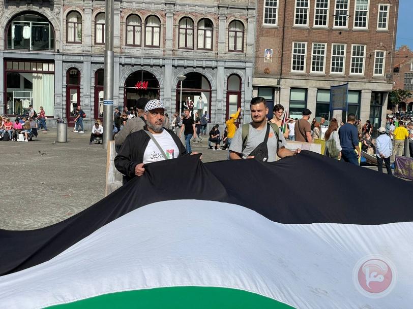 وقفة تضامنية مع الأسرى في مدينة أمستردام