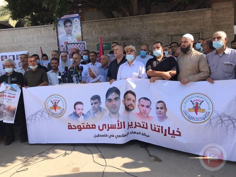 تظاهرة بغزة تضامنا مع الاسرى
