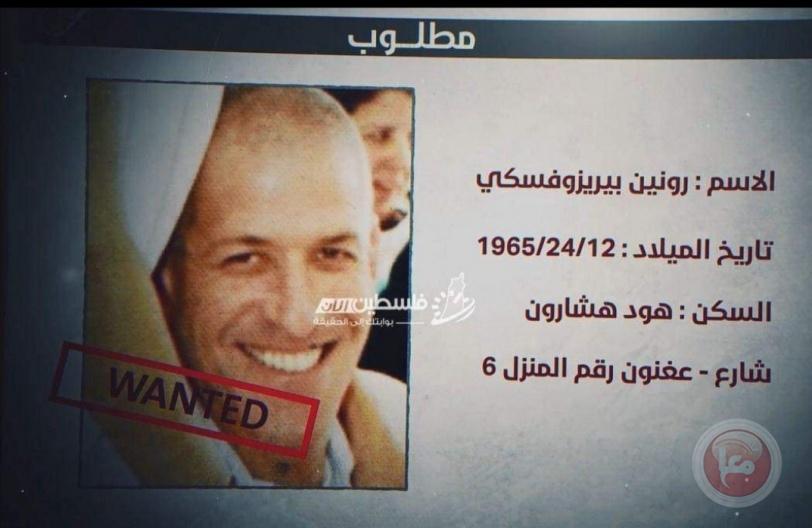 المقاومة الفلسطينية تكشف هوية رئيس الشاباك الجديد