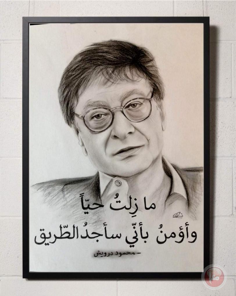 افتتاح المعرض الالكتروني الفني (من الذاكرة) للفنانة تسنيم عمران