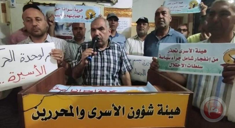 هيئة الاسرى بغزة تنظم وقفة دعم واسناد لاسرى الجهاد الإسلامي بالتزامن مع رام الله