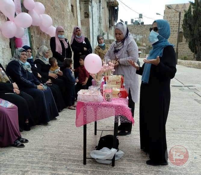 ضمن فعاليات شهر أكتوبر الوردي.. تنظيم يوم صحي تثقيفي في الخليل