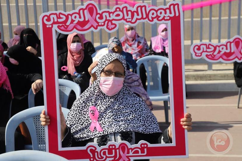 غزة: يوم رياضي وردي  لتشجيع النساء على إجراء الفحص المبكر لسرطان الثدي