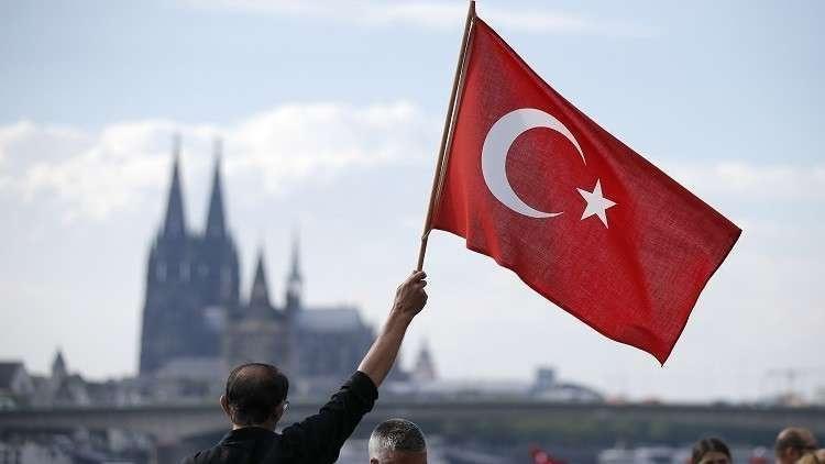 تحديد مكان المفقود الرابع من الفلسطينيين في تركيا