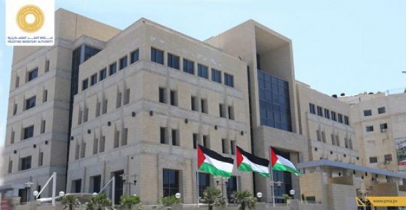 مؤشر سلطة النقد لدورة آذار: تراجع في الضفة الغربية وتحسن ملحوظ في قطاع غزة