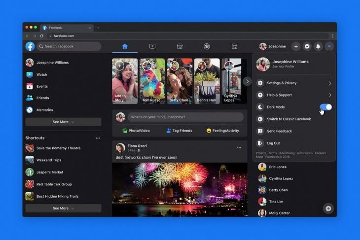 فيس بوك تُطْلق تصميم نسخة الويب الجديد لكافة المستخدمين