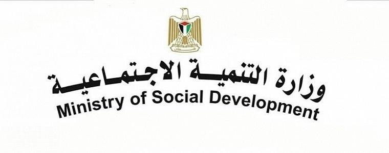 التنمية الاجتماعية: اقرار قانون حماية الأسرة يشكل منعة ضد حالات العنف المتزايدة