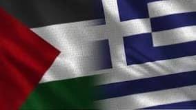 رسالة من الجالية الفلسطينية إلى رئيس الوزراء اليوناني