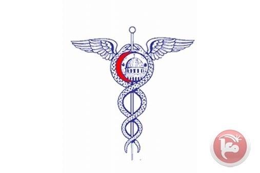 نقابة الاطباء: لا خلافات داخل مجلس النقابة