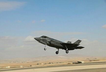 إسرائيل ترفض بيع طائرات إف 35 لقطر