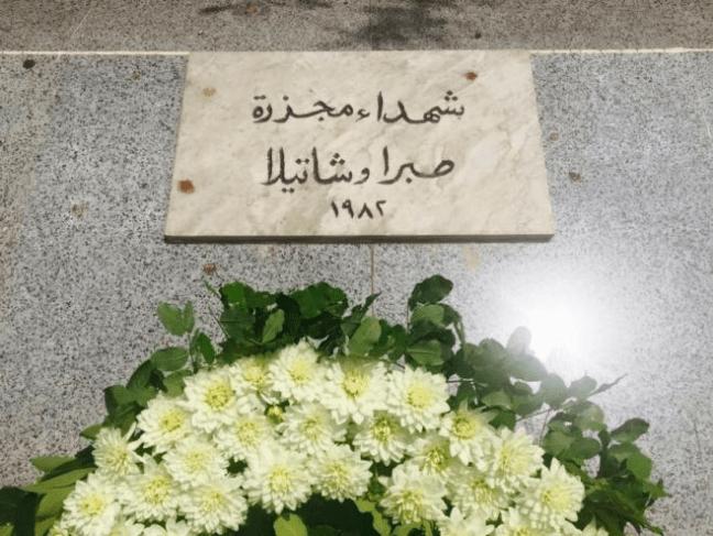 إحياء ذكرى مجزرة صبرا وشاتيلا في بيروت