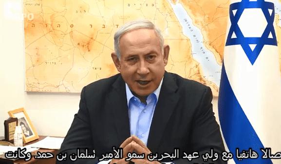 نتنياهو يجري اتصالا هاتفيا مع ولي عهد البحرين