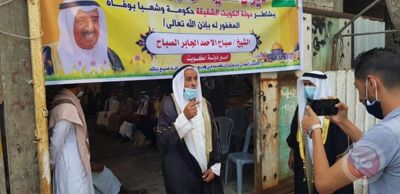 عشيرة بالمغازي تقيم  بيت عزاء لأمير الكويت