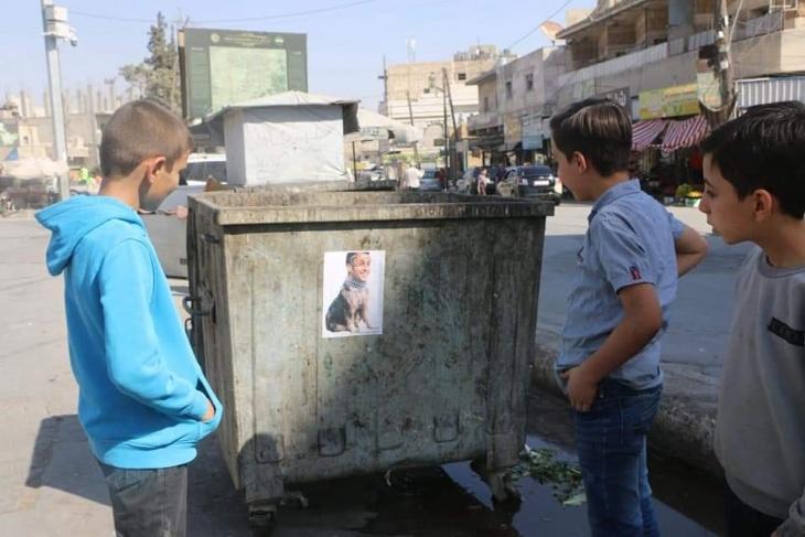 سوريون يحتجون على الإساءة للإسلام