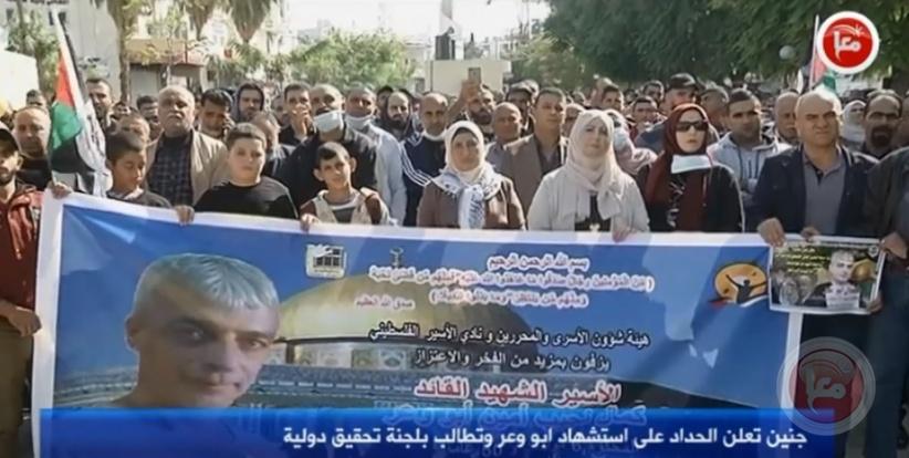 جنين تعلن الحداد على استشهاد ابو وعر وتطالب بلجنة تحقيق دولية