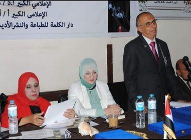 تكريم الروائية إيمان الناطور في القاهرة ضمن أفضل شخصية لريادة الأعمال الإنسانية 2020
