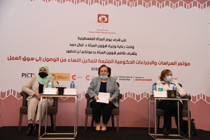 إصدار مجموعة توصيات لضمان التمكين الاجتماعي والاقتصادي للنساء