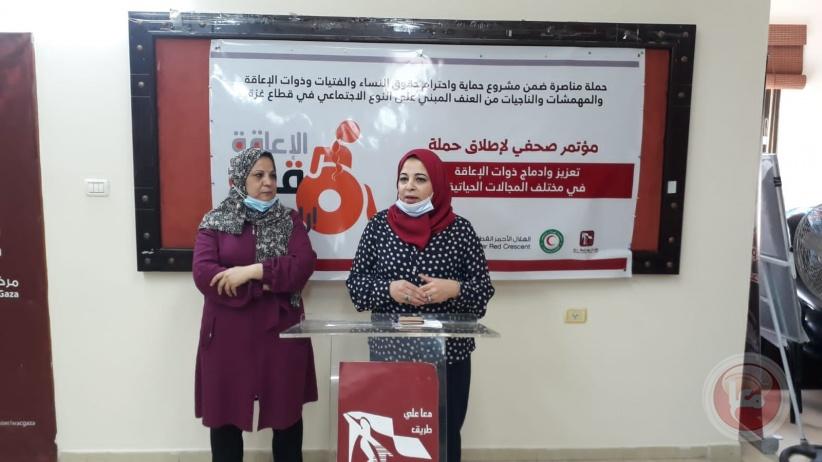 مركز شؤون المرأة يطلق حملة مناصرة لذوات الإعاقة في غزة