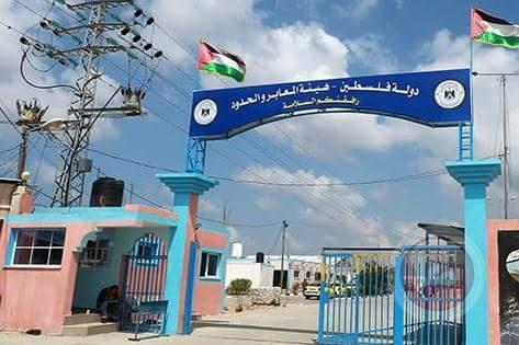 الاحتلال يفرج عن أسير من غزة